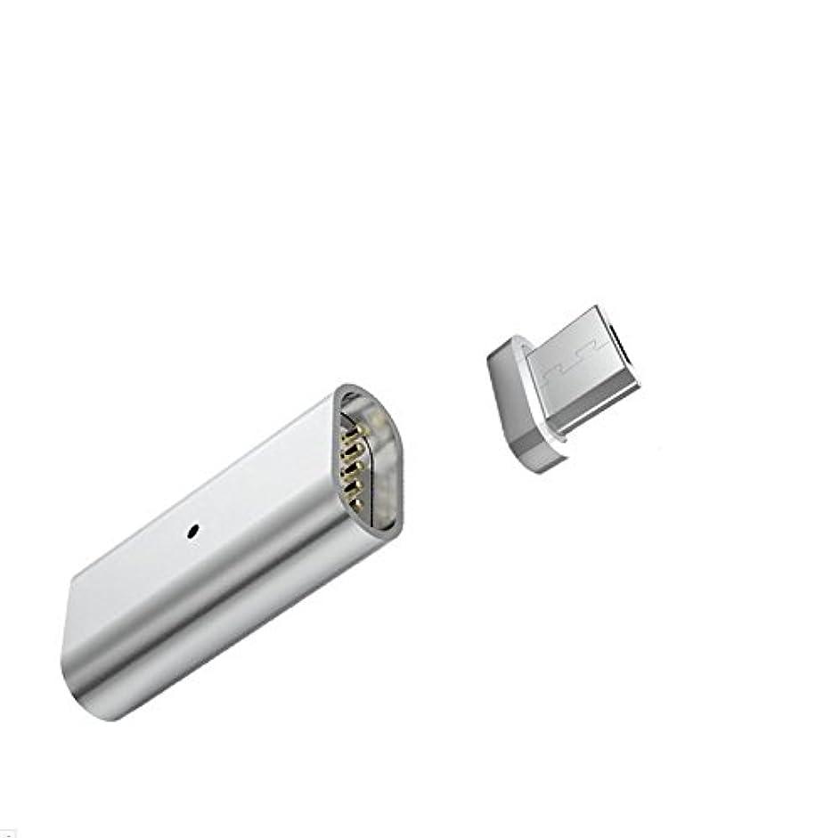ネブ変換比較マグネット ケーブル アダプター Android iPhone Micro Lightning USB Type-C 対応 Adapter 充電 データー 通信可 磁石 防塵 断線防止 (Micro USB)