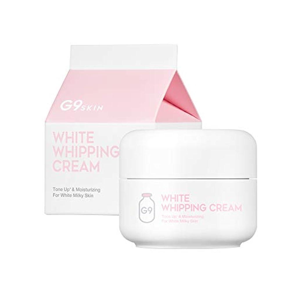 講義部分的手つかずの[ジナインスキン] G9SKIN ジーナイン スキン ホワイト フイッピング クリーム (G9 Skin White Whipping Cream) [海外直送品] [並行輸入品]