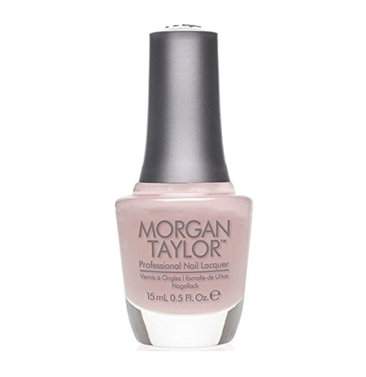 ブームビクター前任者Morgan Taylor - Professional Nail Lacquer - Polished Up - 15 mL / 0.5oz