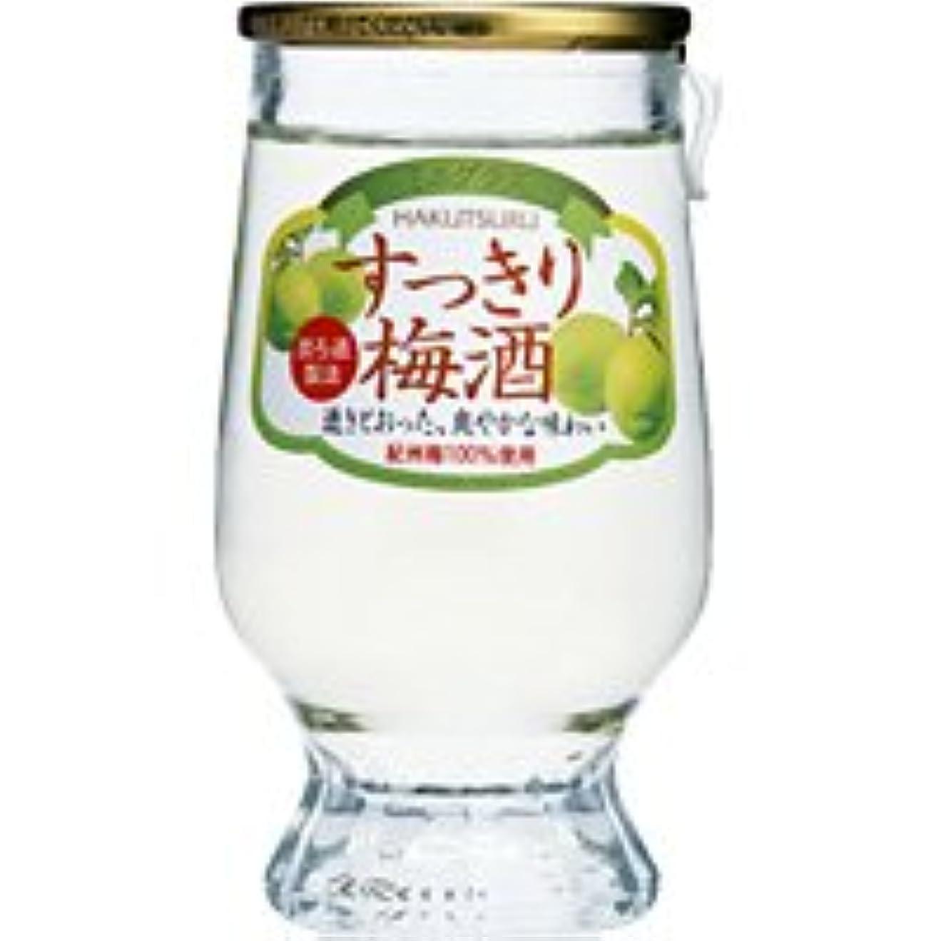 暴力的な十年ティーム白鶴 ミニグラス すっきり梅酒 [ 120mlx24本 ]