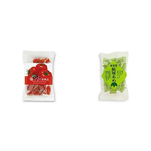 [2点セット] 朝どり 塩とまと甘納豆(150g)・木曽産 熊笹あめ(100g)