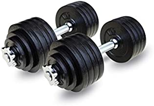 Unipack 105lbs Adjustable Dumbbell Set One Pair of Adjustable Dumbbells Kits - 105 Lbs (52.5lbs X 2pc)