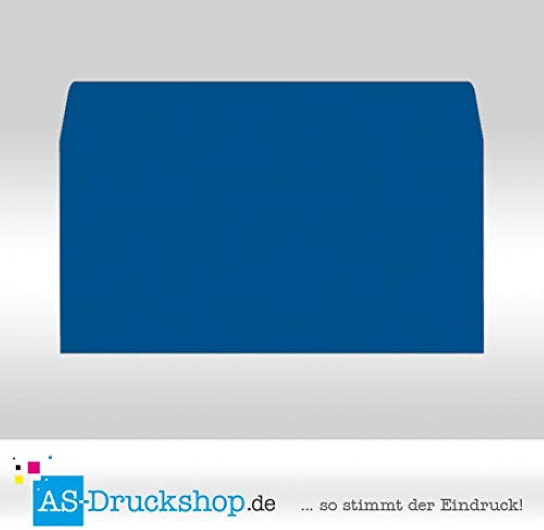 Briefumschlag KuGrün KuGrün KuGrün - Majestic Blau - mit Seidenfutter Din Lang   100 Stück B0794XMC4D | Verschiedene Stile und Stile  5061aa