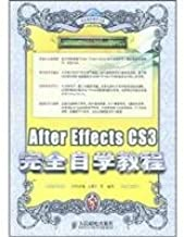 After Effect CS3 fully self-tutorial
