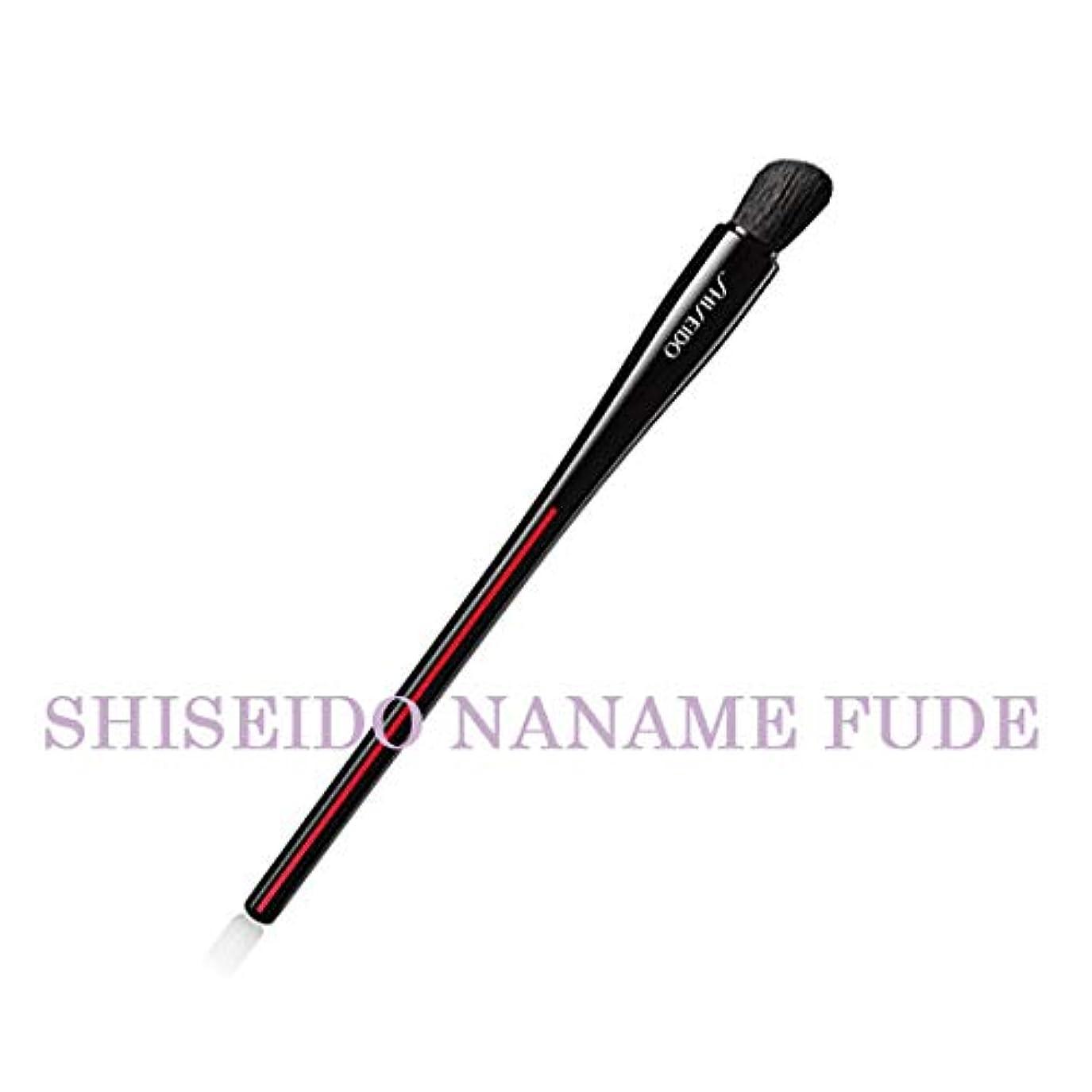 粘着性方言連想SHISEIDO Makeup(資生堂 メーキャップ) SHISEIDO(資生堂) SHISEIDO NANAME FUDE マルチ アイブラシ