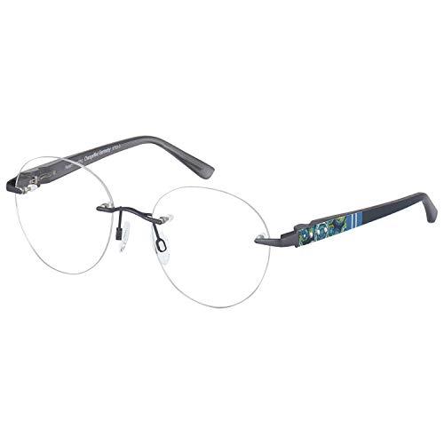 Change Me randlose Brille 2534-2 mit Wechselbügel 8762-2 grau