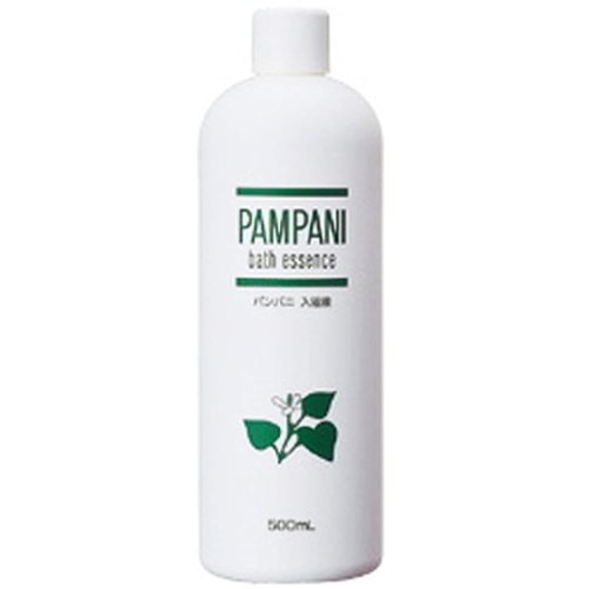 批評多様な歯パンパニ(PAMPANI) 入浴液(希釈タイプ) 500ml