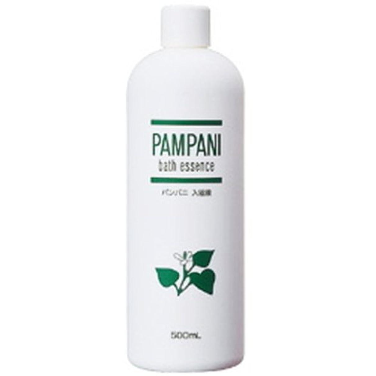 封筒タイプライター留め金パンパニ(PAMPANI) 入浴液(希釈タイプ) 500ml