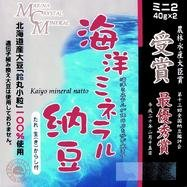 海洋ミネラル納豆ミニ2 (40g×2パック)12個