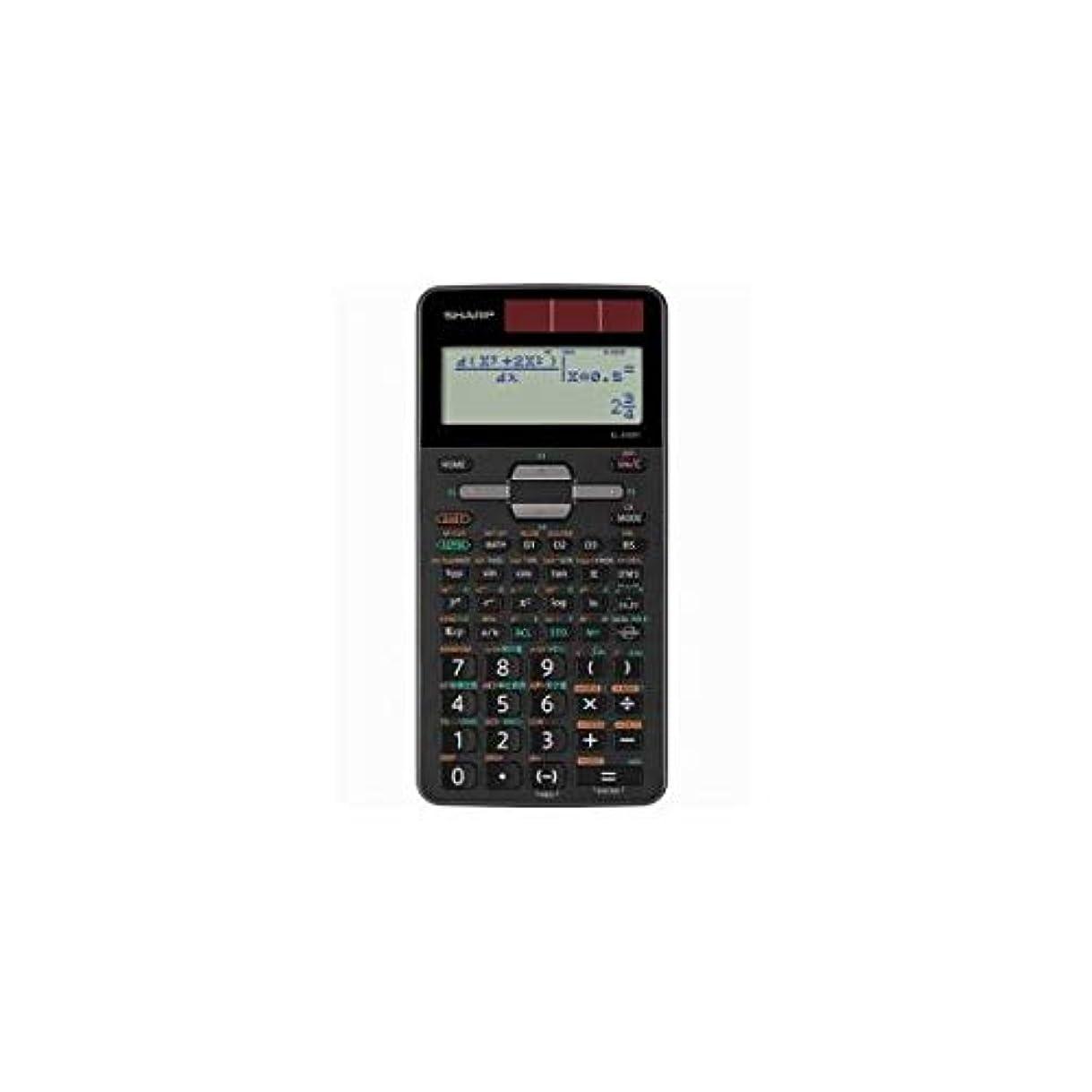 決定解釈するアニメーションSHARP EL-5160TX プログラマブル関数電卓 710関数エキスパートモデル 生活用品 インテリア 雑貨 文具 オフィス用品 電卓 14067381 [並行輸入品]