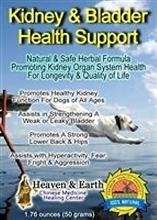 Heaven Earth Chinese Medicine Healing Center Kidney & Bladder Health Support Powder