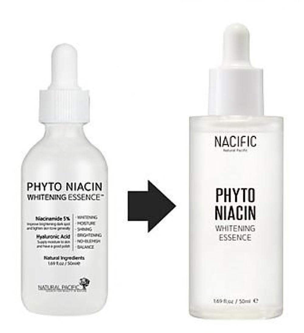 ポゴスティックジャンプブルゴーニュリットル[NACIFIC]Phyto Niacin Whitening Essence 50ml/ナチュラルパシフィック フィト ナイアシン ホワイトニング エッセンス 50ml [並行輸入品]