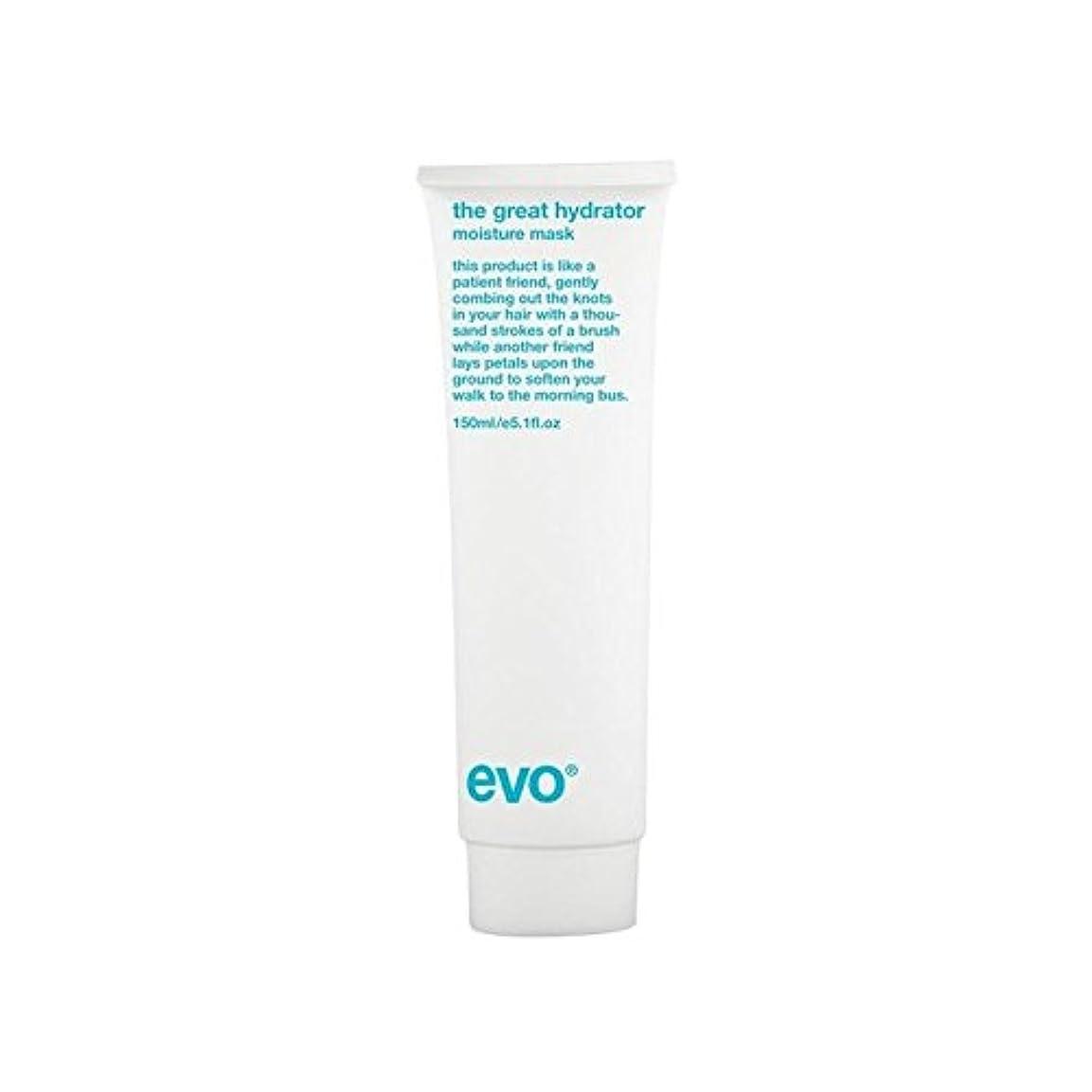 リンス市民組み立てるエボ素晴らしいハイドレーターの水分マスク水和処理(150ミリリットル) x2 - Evo The Great Hydrator Moisture Mask Hydrating Treatment (150ml) (Pack of 2) [並行輸入品]