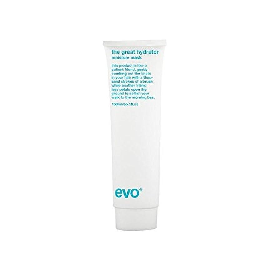 ぴったり時刻表勉強するエボ素晴らしいハイドレーターの水分マスク水和処理(150ミリリットル) x2 - Evo The Great Hydrator Moisture Mask Hydrating Treatment (150ml) (Pack of 2) [並行輸入品]