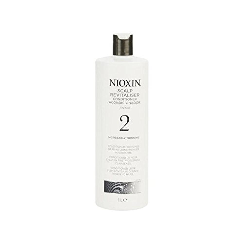 調子爬虫類アイロニー著しく間伐自然な髪千ミリリットルのためのニオキシンシステム2頭皮コンディショナー x2 - Nioxin System 2 Scalp Revitaliser Conditioner For Noticeably Thinning Natural Hair 1000ml (Pack of 2) [並行輸入品]