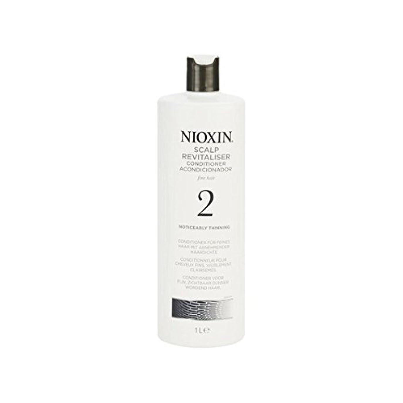 交通渋滞アブセイ儀式著しく間伐自然な髪千ミリリットルのためのニオキシンシステム2頭皮コンディショナー x4 - Nioxin System 2 Scalp Revitaliser Conditioner For Noticeably Thinning Natural Hair 1000ml (Pack of 4) [並行輸入品]