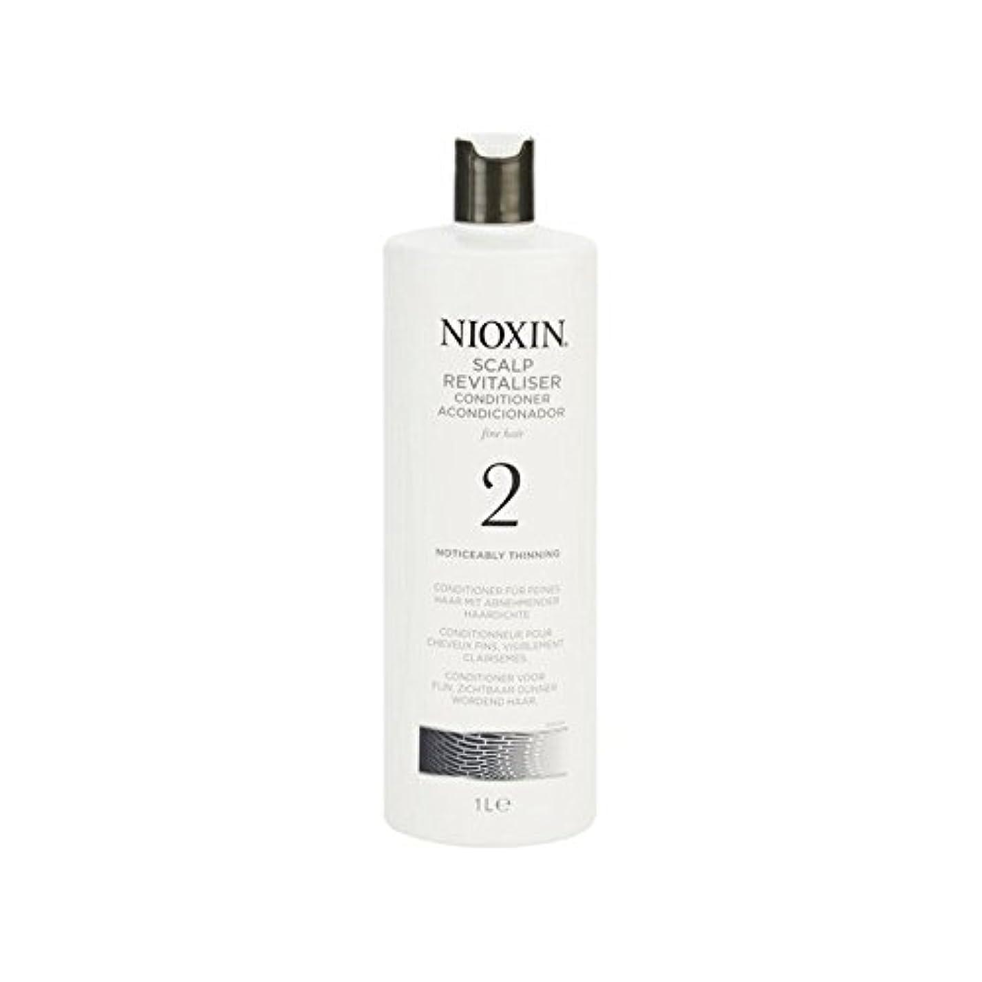 ロマンスピアノサスティーン著しく間伐自然な髪千ミリリットルのためのニオキシンシステム2頭皮コンディショナー x2 - Nioxin System 2 Scalp Revitaliser Conditioner For Noticeably Thinning Natural Hair 1000ml (Pack of 2) [並行輸入品]