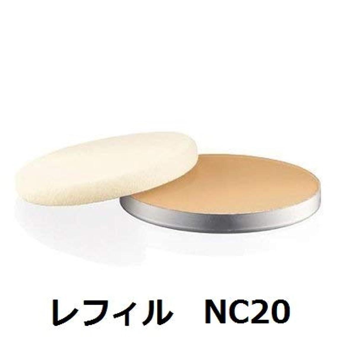 ストライク誰叱るマック(MAC) ライトフルC+SPF 30ファンデーション レフィル #NC20 14g [並行輸入品]
