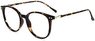 Firmoo - Chic Blue Light Blocking Glasses Unisex/Non-Prescription Round Retro Computer Glasses(Tortoise Frame)
