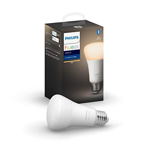 Philips Hue(フィリップスヒュー) スマート電球LED E26 電球色 アレクサ対応 照明 ライト ランプ 調光 Alexa Echo Google Home Siri 【日本正規品】 ホワイト Bluetooth+Zigbee 1個入り