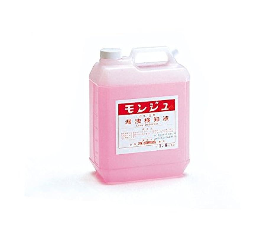 イチネンTASCO TA434MA-2 モンジュ液3.6L