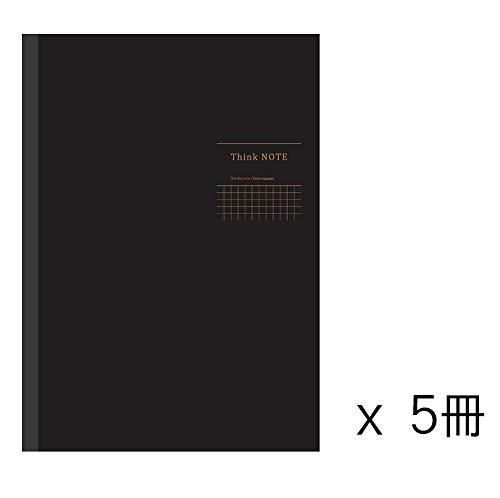 高橋政史×ナカバヤシ ロジカルシンクノート 方眼ブラックグレー ノ-B552S-DN【まとめ買い5冊】