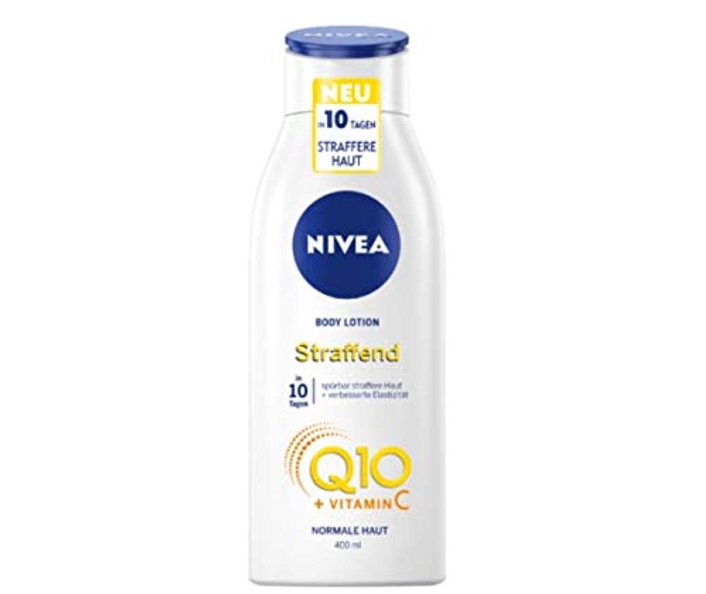 ニベア Nivea Q10 ビタミンC ボディーローション 400ml [並行輸入品]