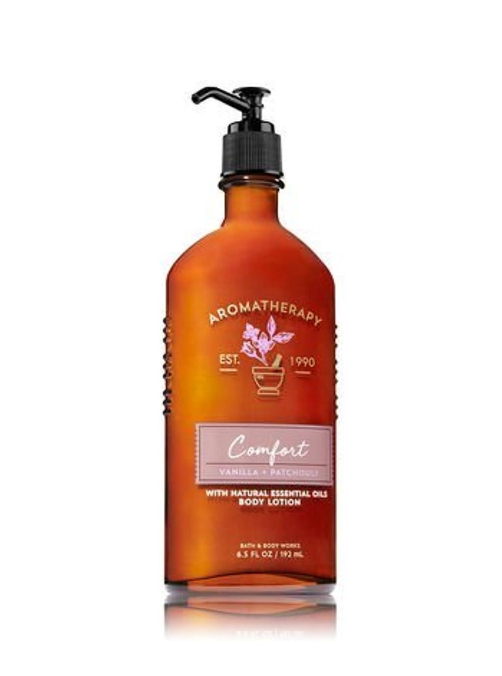 たっぷり引数物理学者【Bath&Body Works/バス&ボディワークス】 ボディローション アロマセラピー コンフォート バニラパチョリ Body Lotion Aromatherapy Comfort Vanilla Patchouli 6.5 fl oz / 192 mL [並行輸入品]