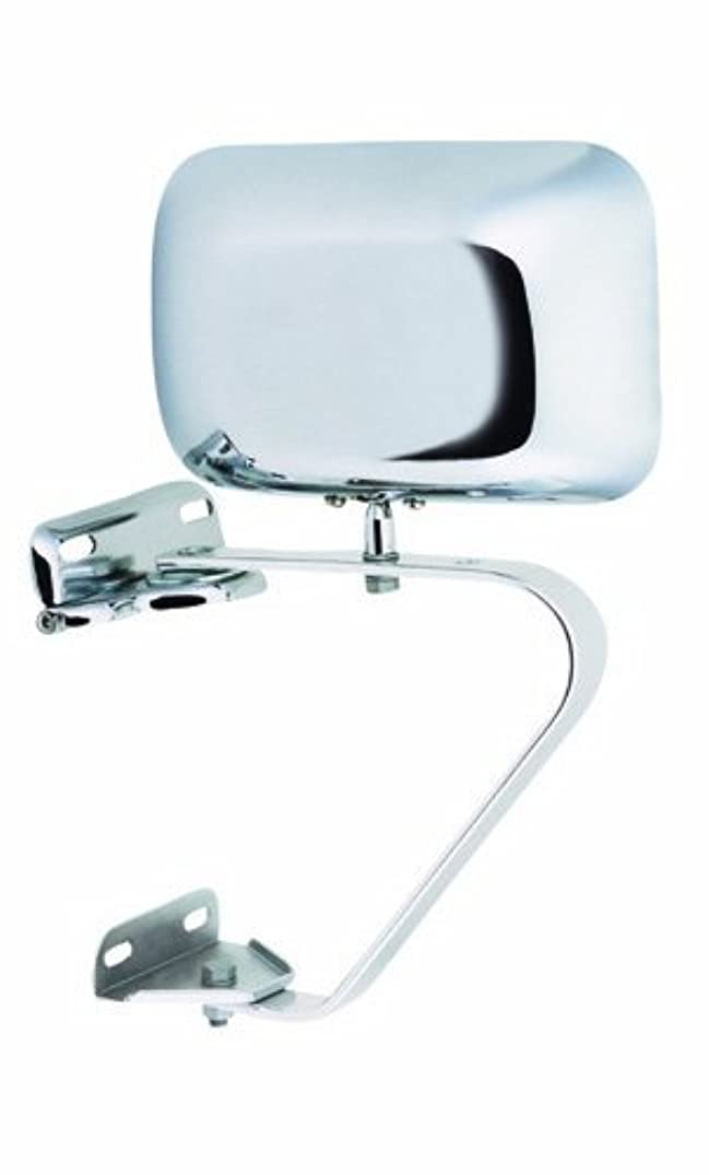 Fit System H3721 Driver/Passenger Side Replacement Universal Mirror