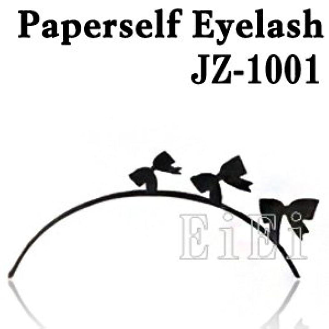 ヘア旧正月印をつけるアートペーパーラッシュ つけまつげ プロ用 紙のつけまつ毛 新感覚のアイラッシュ リボン JZ-1001
