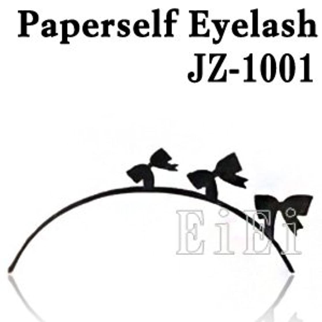 繰り返した逸話精神医学アートペーパーラッシュ つけまつげ プロ用 紙のつけまつ毛 新感覚のアイラッシュ リボン JZ-1001