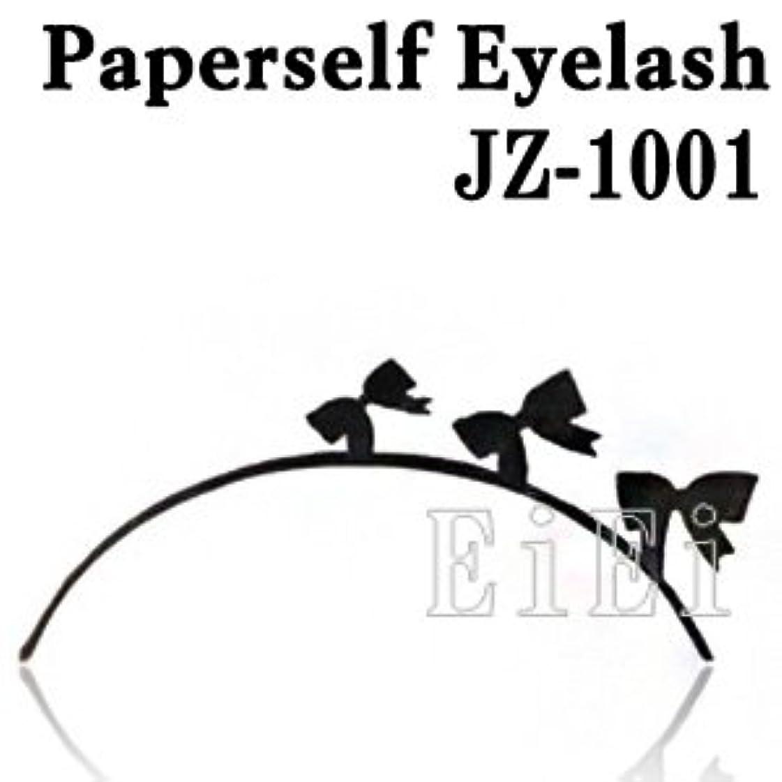 構造的漂流一回アートペーパーラッシュ つけまつげ プロ用 紙のつけまつ毛 新感覚のアイラッシュ リボン JZ-1001
