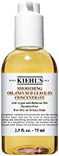 kiehl's oil infused leave in concentrate