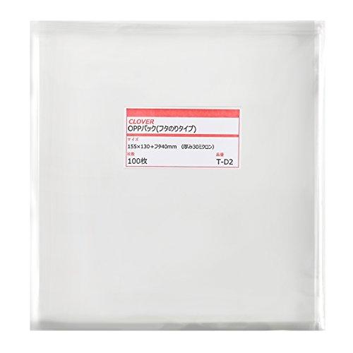 透明OPP袋 テープ付 155×130+フタ40mm ≪10mm...