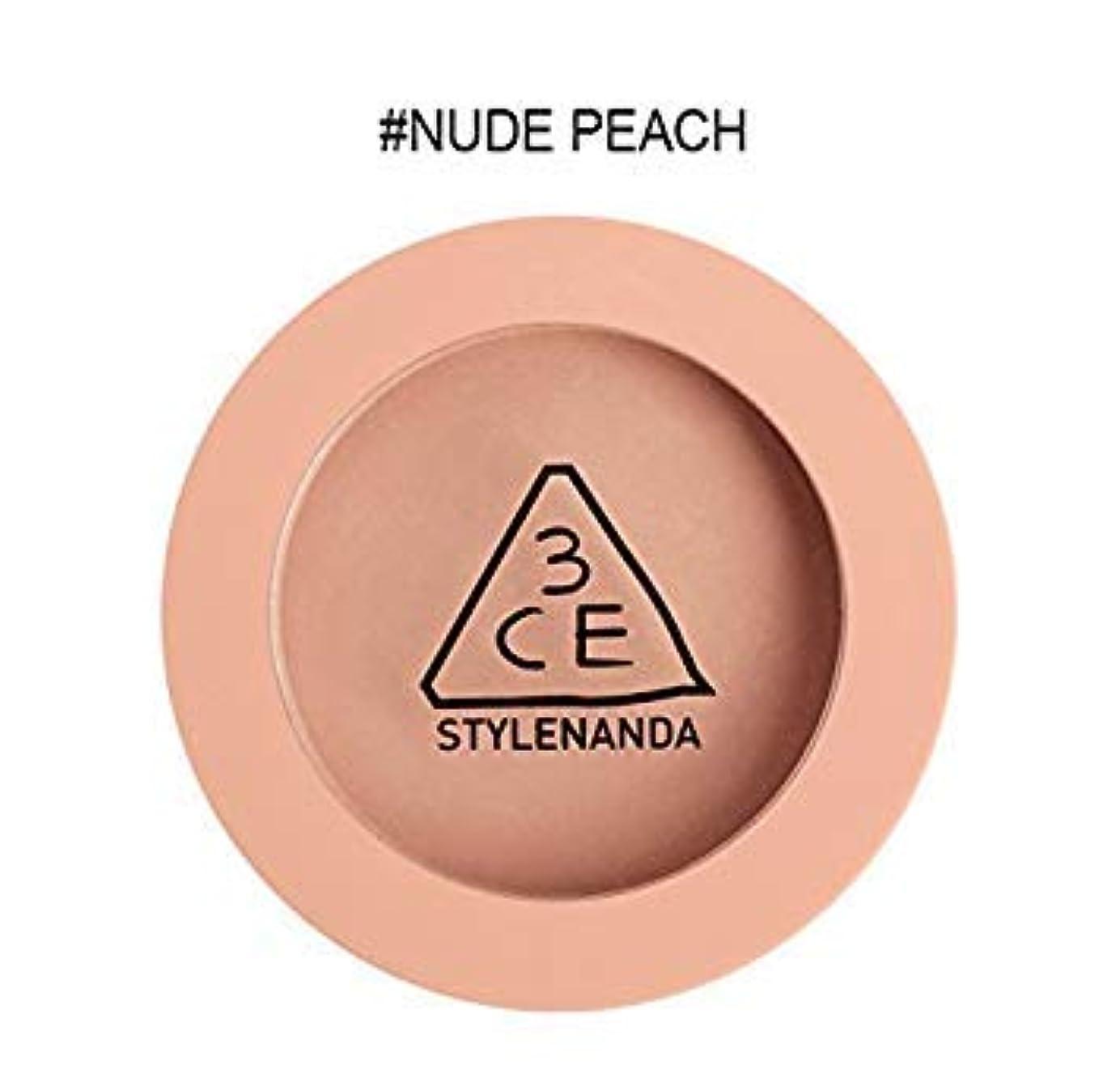 細部ようこそ補償3CE ムードレシピ フェイス ブラッシュ (チーク) / Mood Recipe Face Blush (ヌードピーチ(Nude Peach)) [並行輸入品]