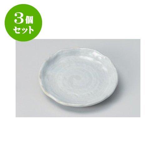 3個セット 取皿・銘々皿 粉引白刷毛4.0丸皿 [13.2 x 2cm] 【料亭 旅館 和食器 飲食店 業務用 器 食器】