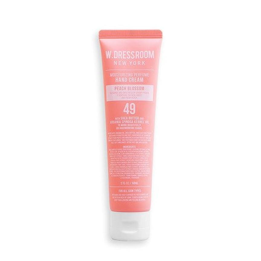 ふざけた最大化する危険W.DRESSROOM Moisturizing Perfume Hand Cream 60ml/ダブルドレスルーム モイスチャライジング パフューム ハンドクリーム 60ml (#No.49 Peach Blossom) [並行輸入品]