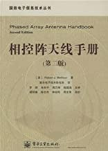 phased array antenna handbook (2nd edition) Defence Electronics and Information Technology Books(Chinese Edition)