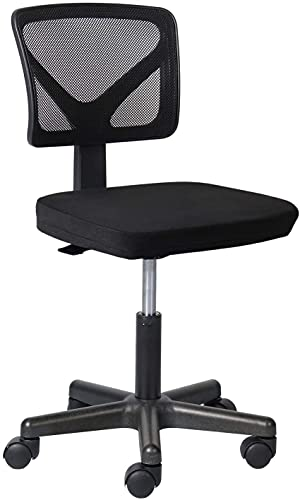 Office Chair, Armless Desk Chair, Computer Chairs Mesh, Ergonomic Adjustable Swivel Task Home Office Chair Low Back