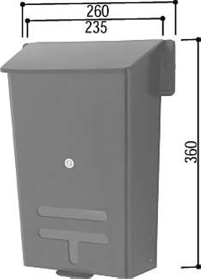 要求するギャップキロメートルポスト受箱(K-32686) YW:ホワイト