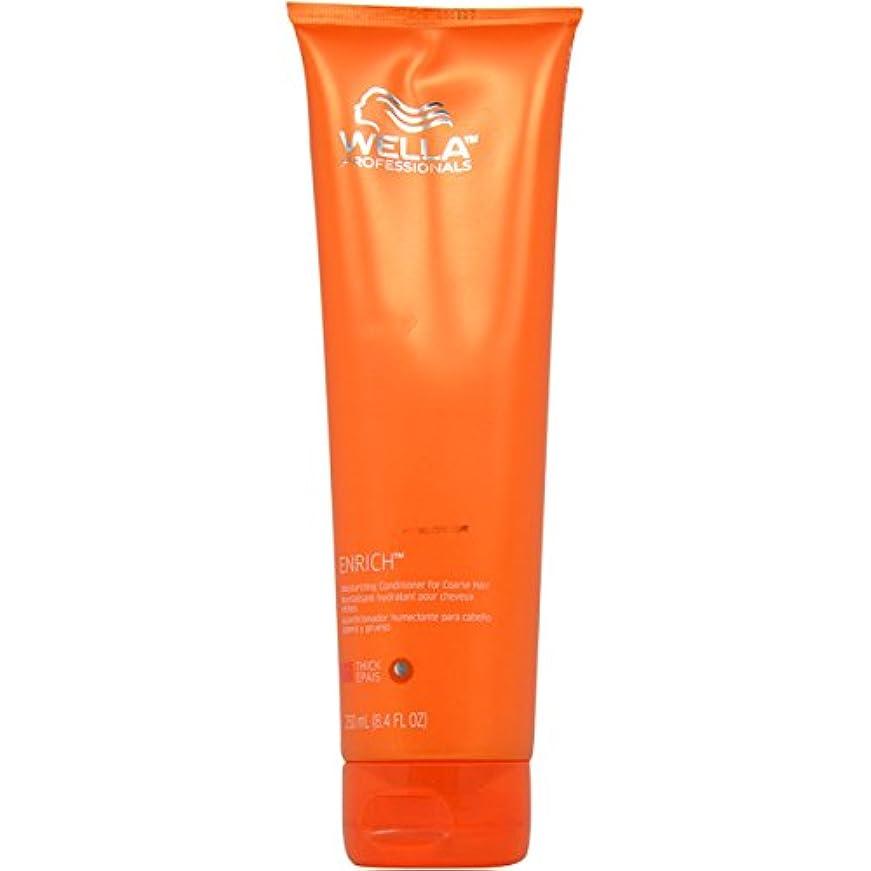 影のある持続するイヤホンEnrich Moisturizing Conditioner For Coarse Hair