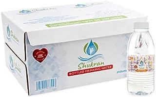 Shukran [10 CARTONS] Bottled Drinking Water, 250 ML (1 Carton - Pack of 24 Water Bottles)