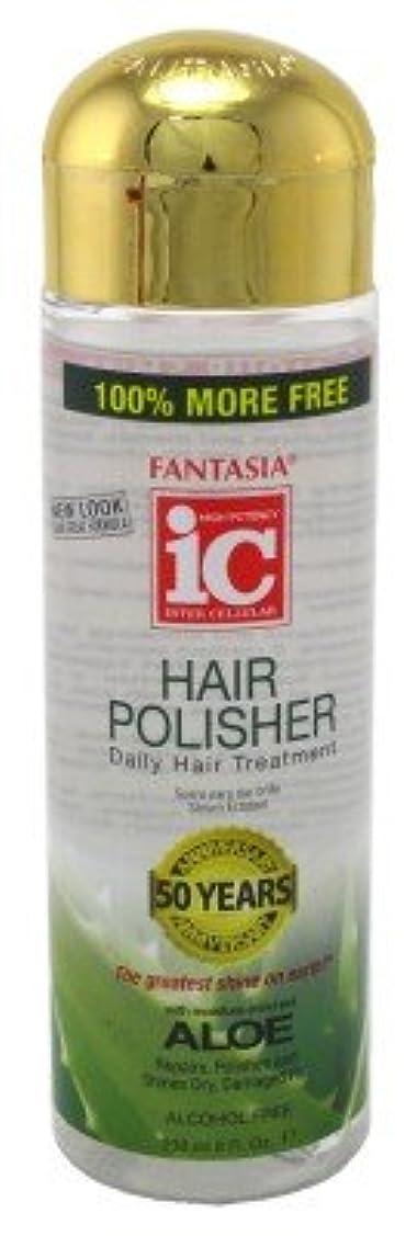 証明書メイト硬化するFantasia 髪ポリッシャーデイリーヘアトリートメント、8オンス