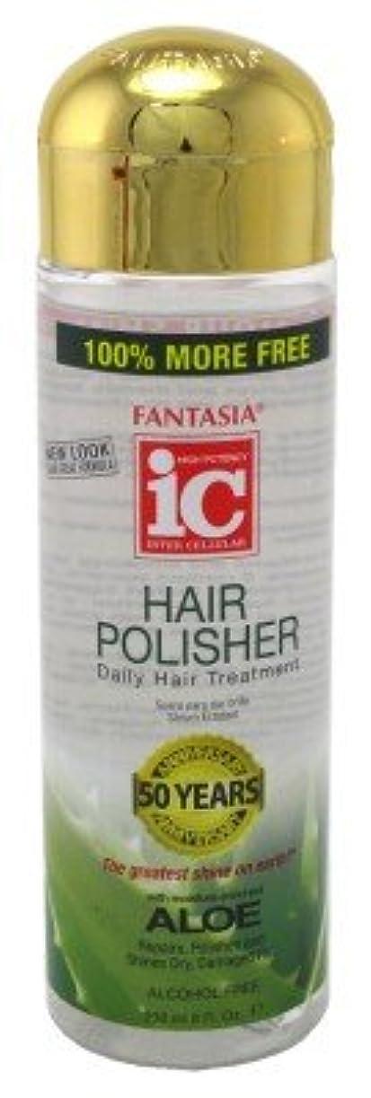 ヒューズ準備ができて忘れっぽいFantasia 髪ポリッシャーデイリーヘアトリートメント、8オンス