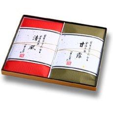 伊藤久右衛門 お茶 宇治茶 ギフト 一番茶 玉露・煎茶 緑茶 詰め合わせ セット 黄檗山管長命名茶 E-52