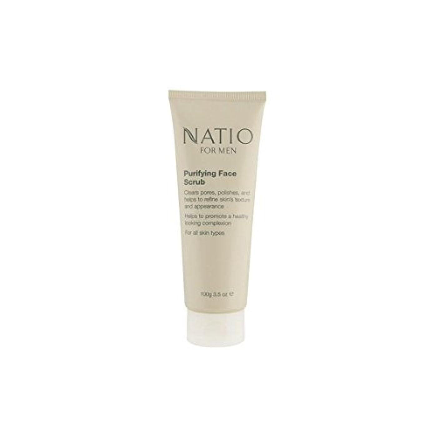 ポルティコ呼吸する謎めいたフェイススクラブを精製する男性のための(100グラム) x4 - Natio For Men Purifying Face Scrub (100G) (Pack of 4) [並行輸入品]