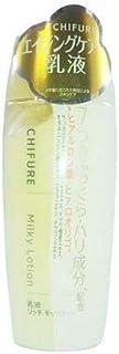 ちふれ化粧品 乳液 リッチモイスチャータイプ 150ml (本体)