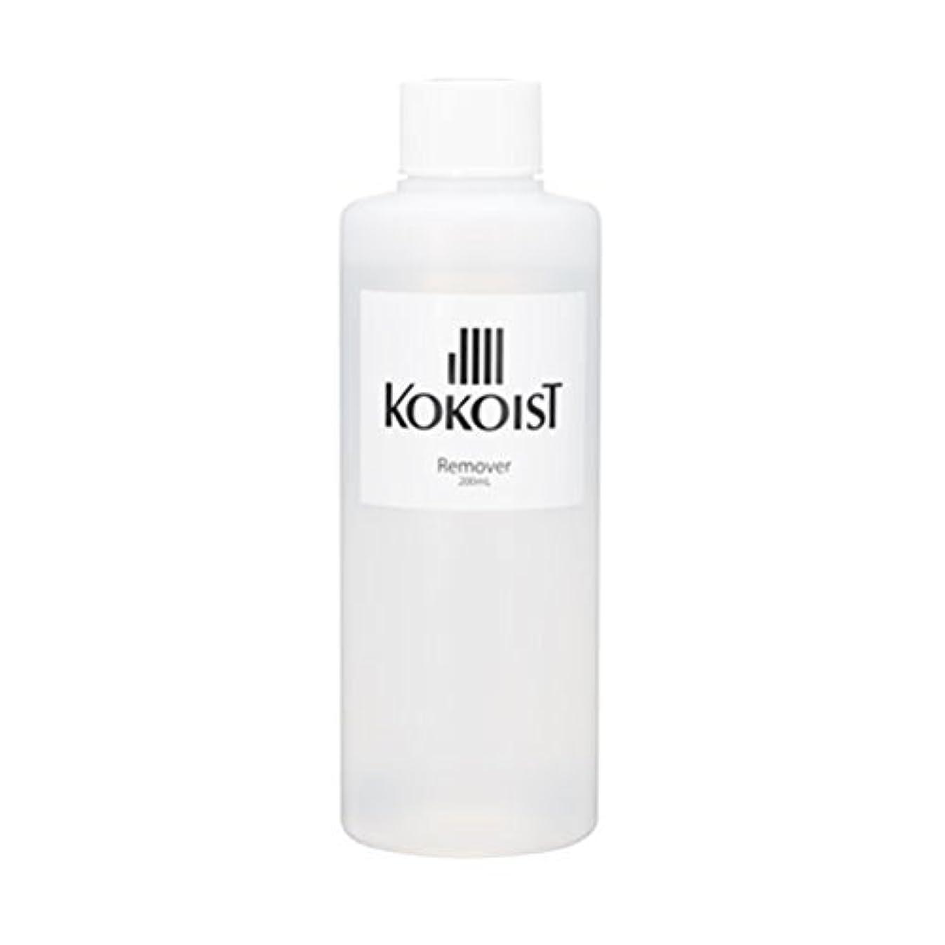 極地服を洗うしたいKOKOIST(ココイスト) リムーバー 200ml