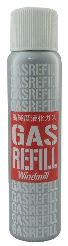 WINDMILL(ウインドミル) ガスボンベ 65g 高純度 活性炭フィルター内蔵 777-0010