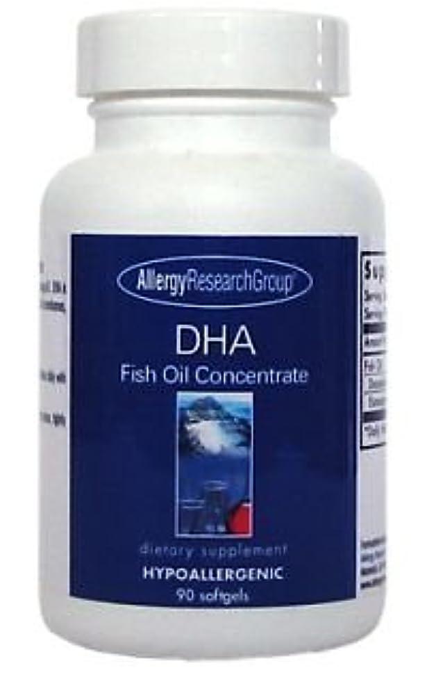 報酬操作可能マトリックスDHA + EPA サプリメント 水銀除去済 サプリ 無添加 90粒45-30日分x2本【海外直送品】
